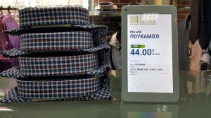 smart-price-tag-2