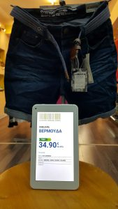 smart-price-tag-3