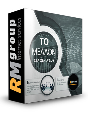 C-RM Management Cloud διαχείριση πελατολογίου